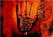 آیا لعن مردم بنیامیه در زیارت عاشورا با آموزههای قرآن منافات ندارد؟