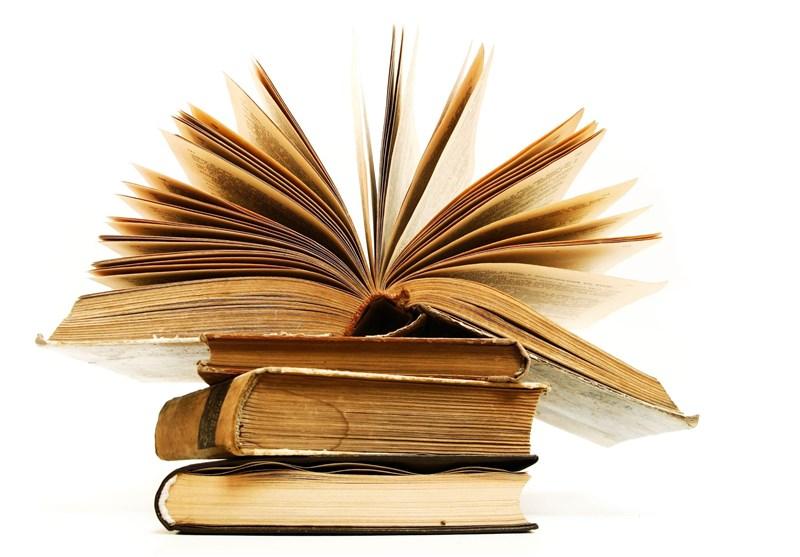 کتاب تفسیر آیههای متشابه و مورد اختلاف منتشر شد