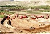 کشف زمین خواری 416 هزار متر مربعی در یزد
