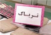 کشف بیش از 1 تن تریاک در سیستان و بلوچستان