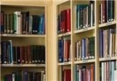 تسنیم پیگیری کرد؛ چرا دانشجویان دانشگاه پیامنور زنجان به منابع امتحانی دسترسی ندارند؟