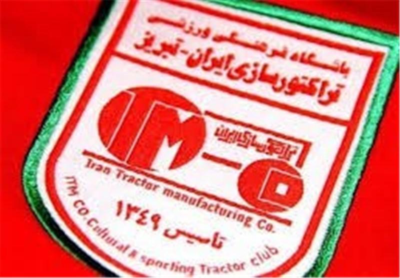 Nigerian Odibe on Iran's Tractor Sazi's Radar