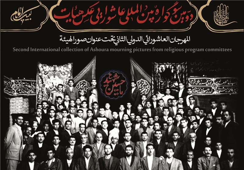 شرکت 2 میلیون و 200 هزار نفر در برنامههای هیئت خادم الرضا(ع)