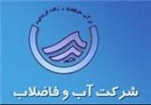 تسریع در اجرای طرح تصفیه فاضلاب آران و بیدگل