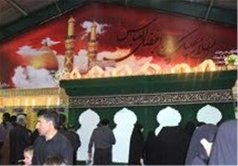 خیمهگاه ابوالفضل در بوشهر