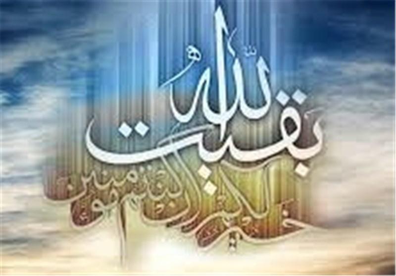 برکات عصر ظهور در بیان رسول اکرم(ص) و امام حسین(ع)