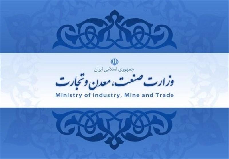رئیس سازمان صنعت و معدن همدان ابقا شد