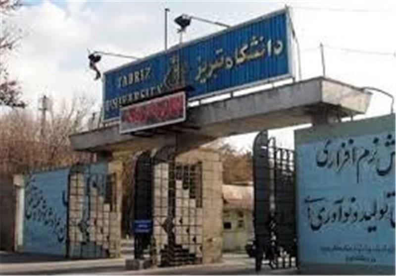 سرپرست دانشگاه تبریز منصوب شد