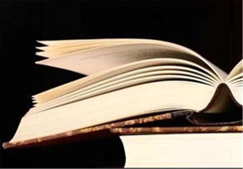 کتاب المؤتلف من المختلف برگزیده جایزه کتاب فصل شد