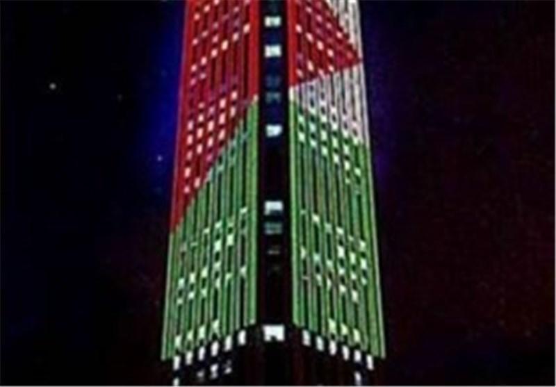 العلم الفلسطینی یضیء أعلى برج فی العاصمة الکولومبیة