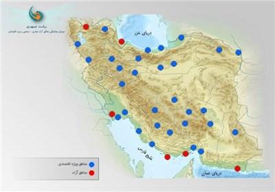 بررسی مجدد ایجاد ۱۱۰ منطقه آزاد و ویژه/ چرا مصوبه مناطق آزاد از دستور کار مجمع تشخیص خارج نمیشود؟