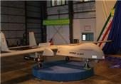 Iran Unveils Indigenous 'Fotros' Drone