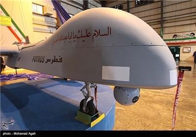 Iran Unveils Home-Made 'Fotros' Drone