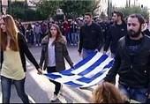 موافقت منطقه یورو با اعطای کمک مالی یک میلیارد یورویی به یونان