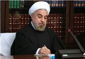 President Rouhani Condoles Death of Diplomat in Beirut Explosions