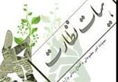 مجوز انتشار 62 نشریه و پایگاه اطلاع رسانی صادر شد