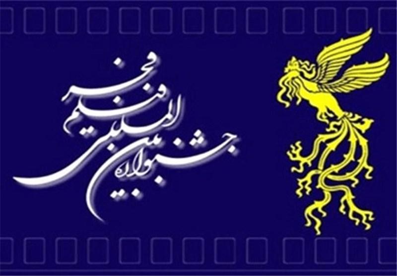 اکران فیلمهای جشنواره فجر بستری مناسب برای رشد سینماهای قم است