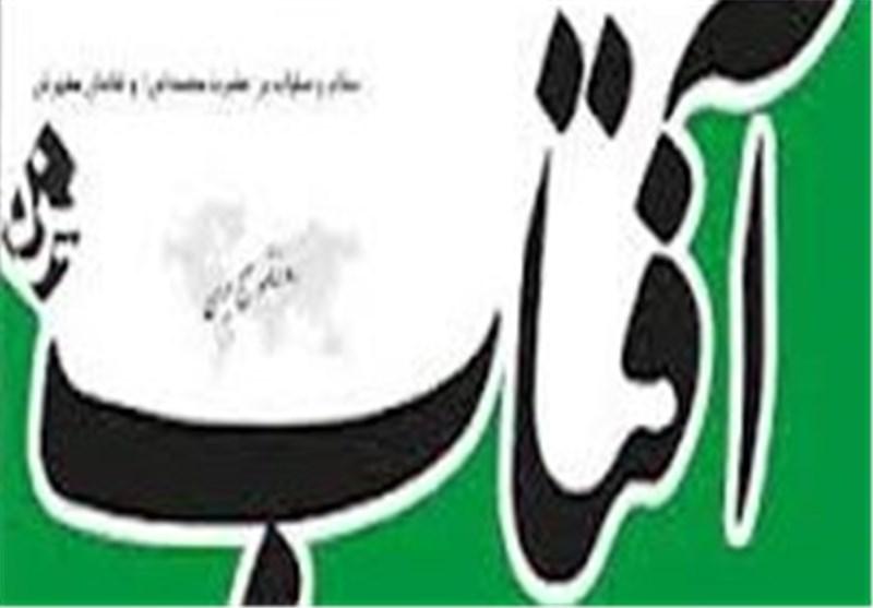 انتقام صهیونیستها از مرحوم سلحشور در روزنامه اجارهای