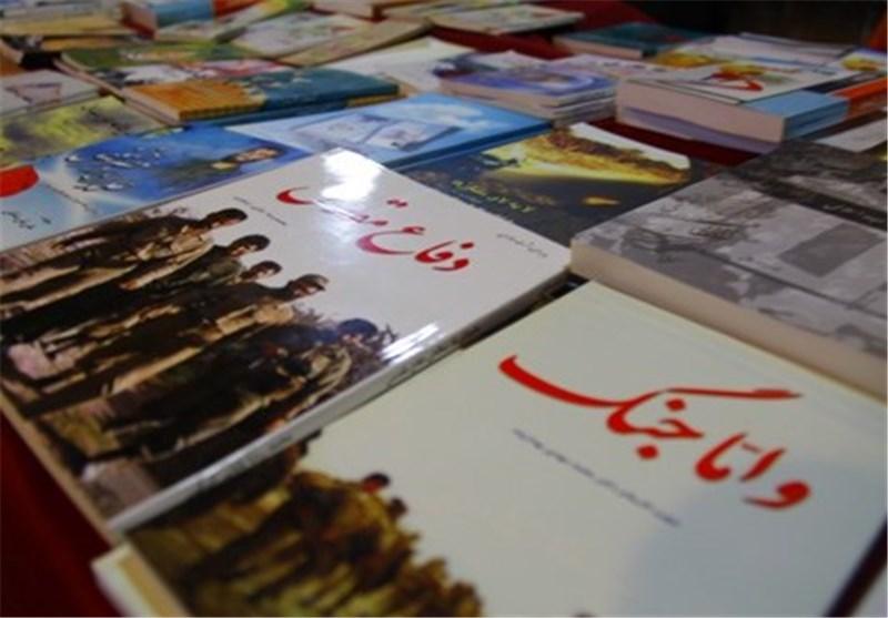 """کتاب مصور """"تاریخ انقلاب اسلامی و دفاع مقدس"""" در همدان تدوین میشود"""