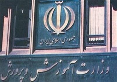 دبستان شیخ بهائی خراسانلو، به سیستم حرارت مرکزی مجهز شد