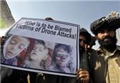 کشته شدن 4 نفر در حمله پهپاد آمریکایی در افغانستان