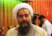 اکران فیلمهای جشنواره فیلم فجر در ارومیه