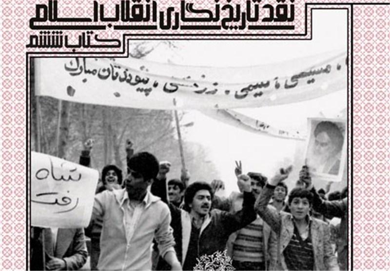 حماسه مردم همدان در 21 بهمن ماه و نقش آیت الله شهید مدنی در جامعه تبیین شود