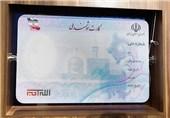 تمام کارتهای هوشمند ملی تا اردیبهشت سال آینده به دست متقاضیان میرسد