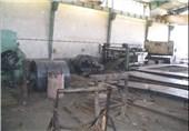 مصنوعات فلزی