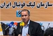 طرح پیشنهادات هیئت رئیسه سازمان لیگ جهت برگزاری لیگ برتر و جام حذفی