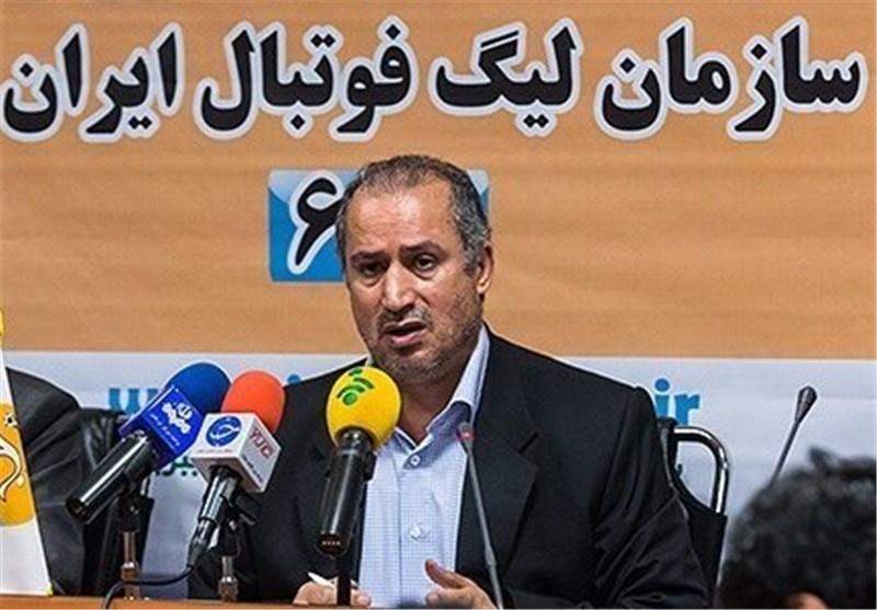 تاج: فینال و اختتامیه جام حذفی همان 25 بهمن برگزار میشود