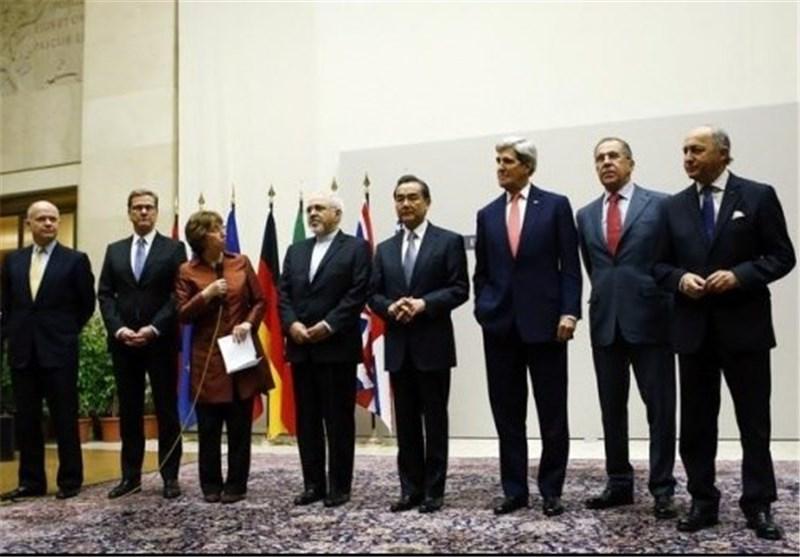 Iran, Six Powers Reach Interim Nuclear Deal