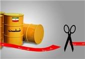 واکنش وزارت نفت به تهدید آمریکا/ عدم تمدید معافیت نفتی یعنی صفر شدن صادرات نفت ایران؟