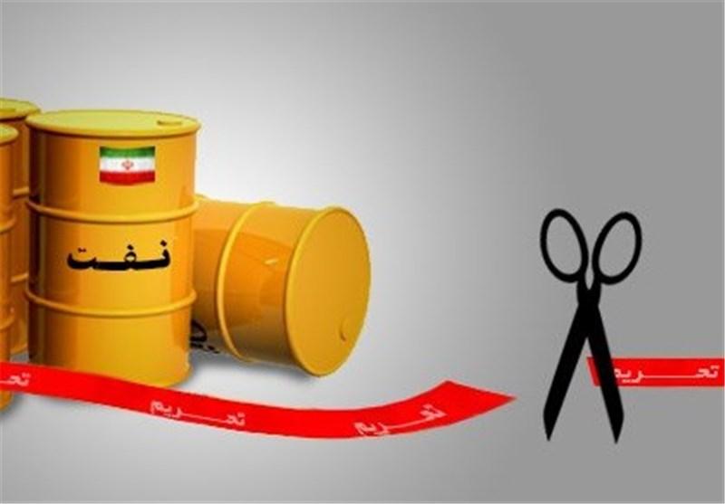 آمریکا 8 کشور را از تحریم نفتی ایران معاف کرد