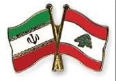 بیانیه کمیسیون سیاسی و دفاعی وزرای ادوار جمهوری اسلامی ایران در خصوص حادثه بیروت