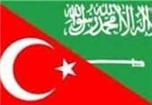 ترکی اور سعودی عرب کے درمیان کشیدگی میں مزید اضافہ/ ترک مصنوعات کے بائیکاٹ کا فیصلہ