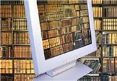 کتابخانههای دیجیتالی در بروجرد راهاندازی شود