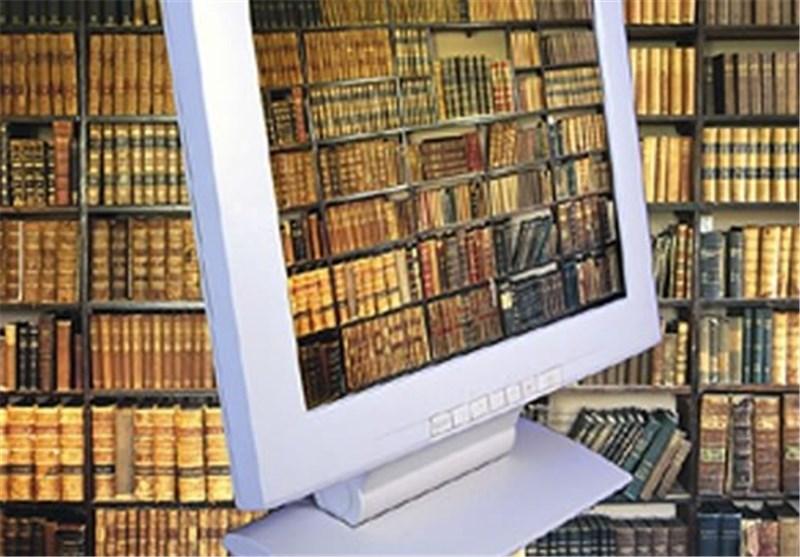 نخستین کنفرانس ملی کتابخانه دیجیتال در قم برگزار میشود