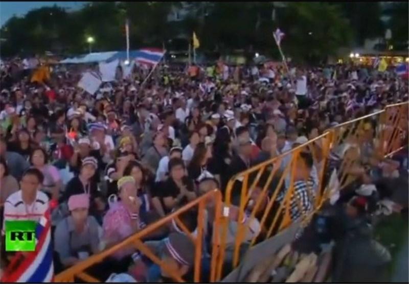 اعتراضات تایلند