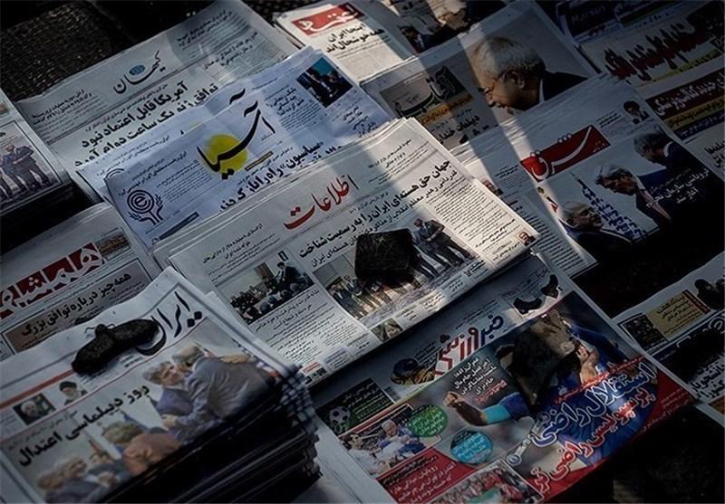 استشهاد محلی سرپرستی خانواده خبرگزاری تسنیم - جشنواره منطقهای مطبوعات یزد برگزیدگان ...