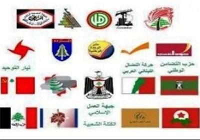 لبنان|احزاب ملی: رابطه با سوریه شرط اول خروج لبنان از بحران/ سیاست آمریکا تنها عامل ایجاد فتنه و خرابی است