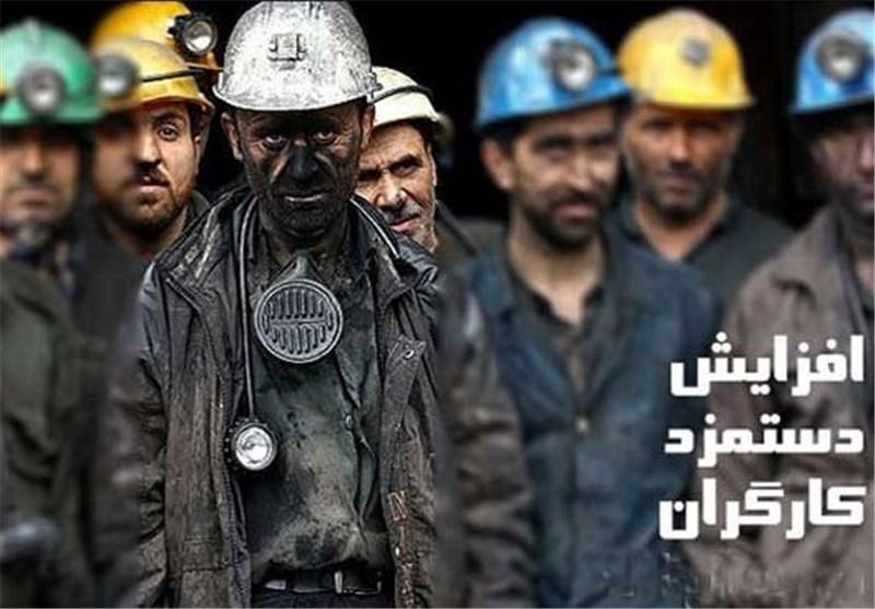 عصر فردا؛جلسه شورای عالی کار/ احتمال بررسی دستمزد ضعیف است