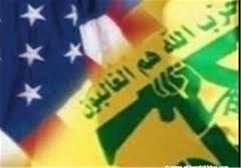 حزب الله آمریکا