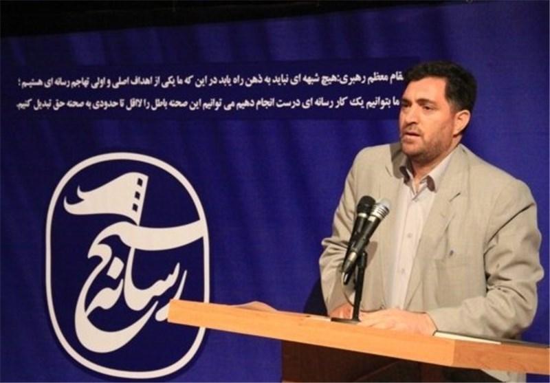 محمد رضا سوقندی