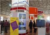 نمایشگاه گاز بوشهر