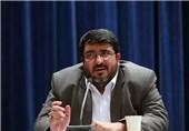 توافق 25 ساله با چین نیاز ایران به FATF را کاهش میدهد/ کمک ایران به رواج یوان دیجیتال