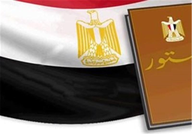 پرچم و قانون اساسی مصر