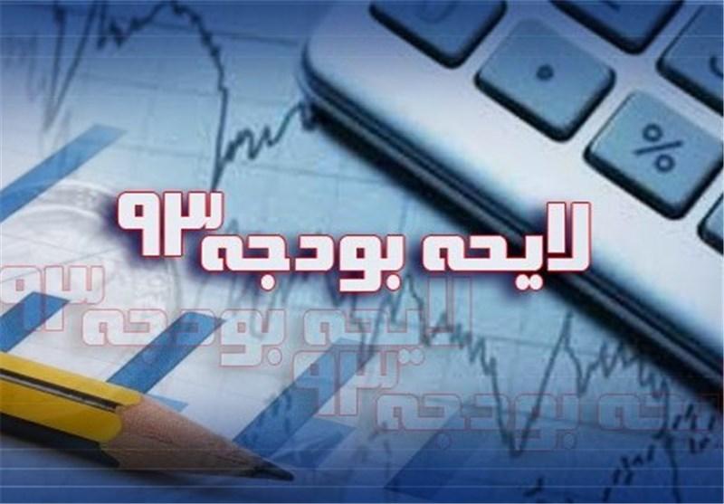 افزایش 28 درصدی وابستگی دولت به نفت در بودجه 93/عدالت اقتصادی مغفول مانده است