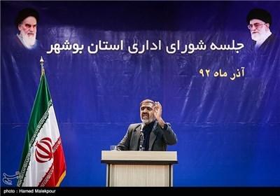 کلمة محافظ بوشهر فی المجلس الاداری