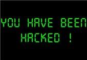 هکرهای پاکستانی نفس AVG را بریدند